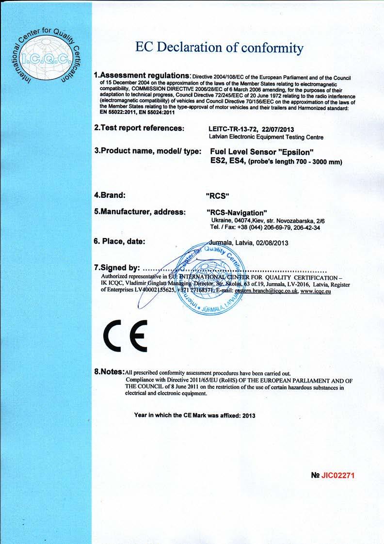 """Cертификат экспертизы типа датчиков уровня топлива """"Epsilon"""" моделей ES, ESx-H, EN, EZ и блока искрозащиты BIZ-EZ"""