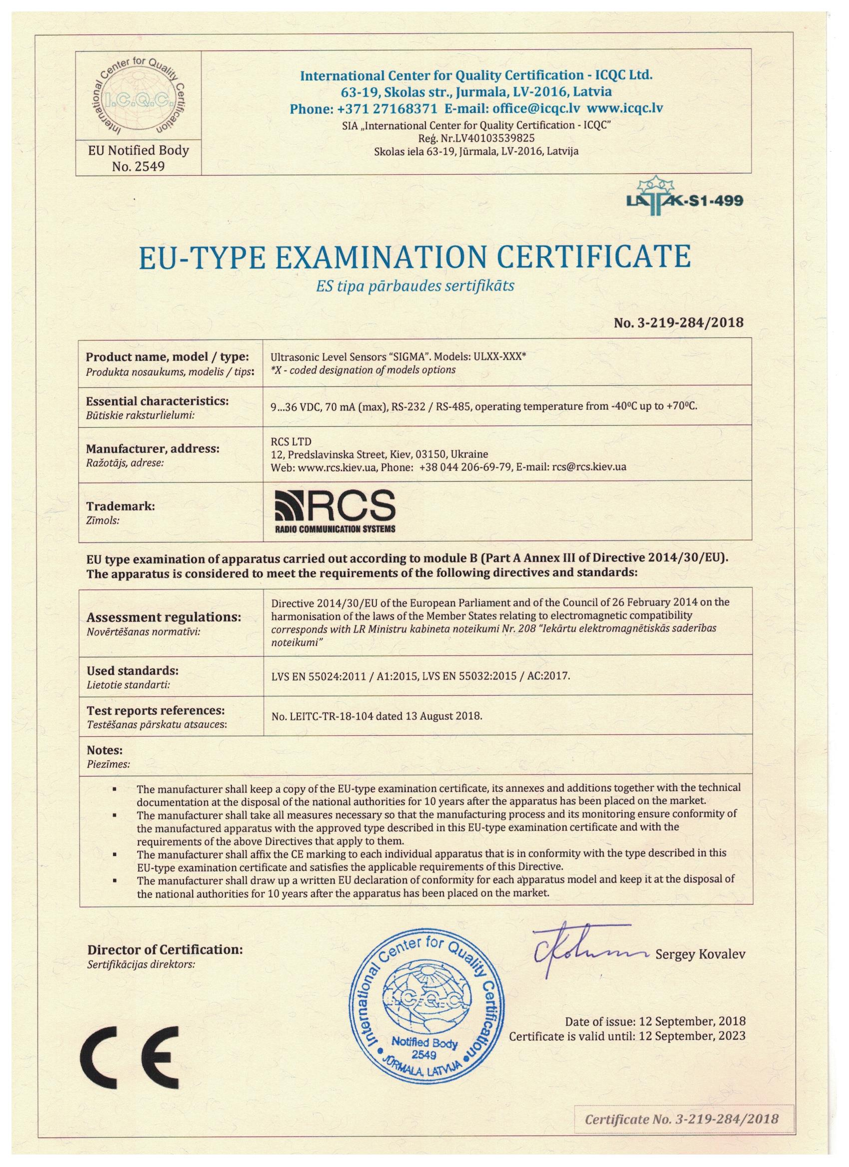 """Европейский сертификат на ультразвуковые датики """"SIGMA"""" моделей ULXX-XXX"""